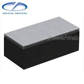 CRYSTAL PROCESS 塗り込み専用スポンジ ハイテクX1ボディーコート用 1個 M20101