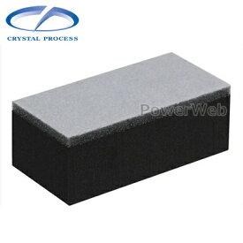 CRYSTAL PROCESS 塗り込み専用スポンジ ハイテクX1ボディーコート用 10個 M20110