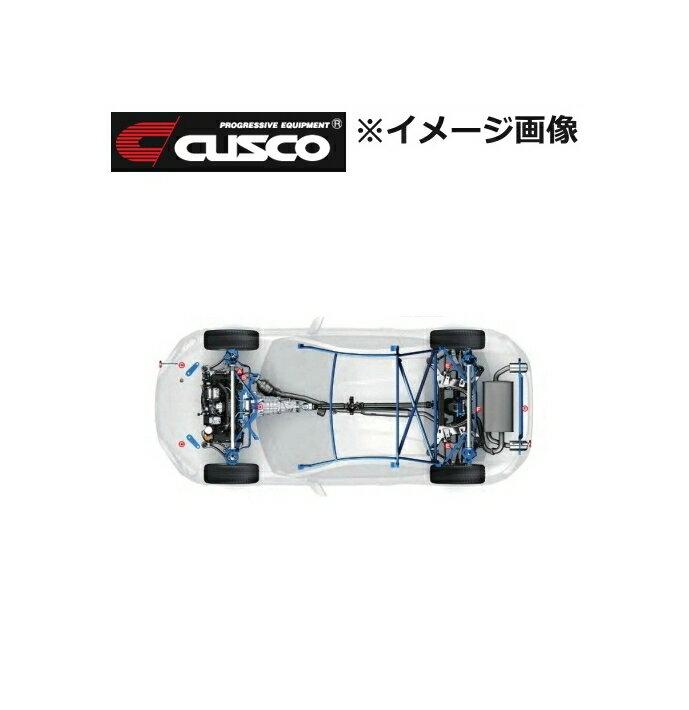 CUSCO (クスコ) パワーブレース 品番:776 492 RE ダイハツ コペン 型式:LA400K 年式:2014.6〜