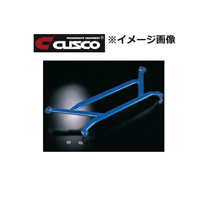 CUSCO (クスコ) フロント ロワアームバー Ver.2 品番:510 477 A ミツビシ ランサーエボリューション 3 型式:CE9A 年式:1995.2〜1996.7