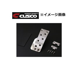 CUSCO (クスコ) スポーツアクセルペダル 品番:965 766 A スバル WRX STI 型式:VAB 年式:2014.8〜 【メール便/代金引換不可商品】