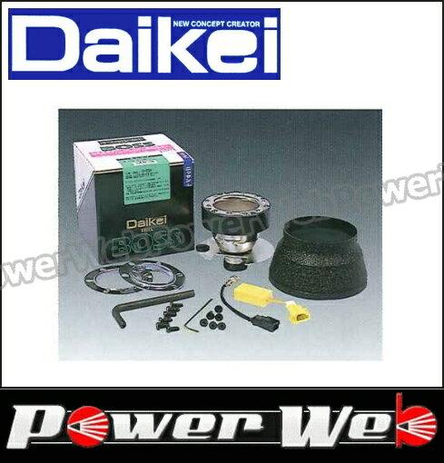 Daikei (大恵産業) 品番:S189 ステアリングボス エアバッグ車用 スズキ ジムニー JB23W H11.6〜16.9
