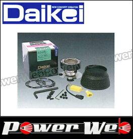 Daikei (大恵産業) 品番:S720 ステアリングボス エアバッグ車用 トヨタ ヴィッツ P10系 H14.12〜17.1