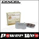 DIXCEL (ディクセル) リア ブレーキパッド EC 315486 マークX GRX133 12/10〜14/08 3500