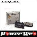 DIXCEL (ディクセル) フロント ブレーキパッド ES 311532 マークX GRX133 12/10〜14/08 3500