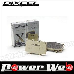 DIXCEL (ディクセル) フロント ブレーキパッド Xタイプ 311236 マークII/クレスタ/チェイサー GX100/LX100/SX100 96/9〜98/8 2000〜2400