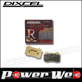 DIXCEL (ディクセル) フロント ブレーキパッド R01 1313751 ランボルギーニ GALLARDO JFGE11/GELEH 5.0/LP550-2/LP560-4 03〜13