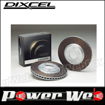 DIXCEL (ディクセル) フロント ブレーキローター HD 3113193 ハイエース/レジアスエースバン TRH102V/TRH112V/TRH112K/TRH122K/TRH124B 03/08〜05/01