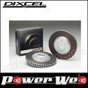 DIXCEL (ディクセル) リア ブレーキローター FP 3158222 アルテッツァ SXE10/GXE10 98/10〜05/07 16&17インチ ホイ...