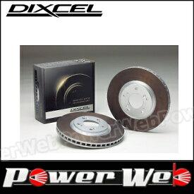 DIXCEL (ディクセル) フロント ブレーキローター HD 0211097 ランドローバー DISCOVERY (II) LT56/LT56A/LT94A 99/5〜05 2.5 Td5/4.0 V8