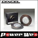 DIXCEL (ディクセル) フロント ブレーキローター FS 3212003 スカイライン BCNR33 95/1〜99/1 GT-R