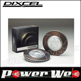 DIXCEL (ディクセル) リア ブレーキローター HS 3458082 パジェロ V25C 94/7〜96/2