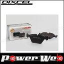DIXCEL (ディクセル) フロント ブレーキパッド P 2111653 プジョー 307 T5NFU Hatchback 1.6 (AT) 02/06〜08/06
