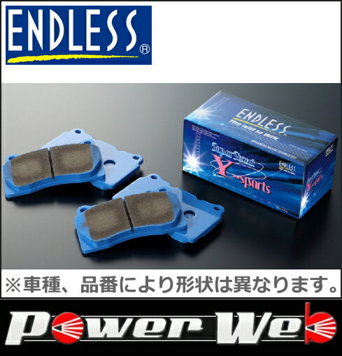 ENDLESS (エンドレス) ブレーキパッド 前後セット Super Street Y-sports(SSY) [EP442/EP443] アルファード H20.5〜 ANH20W/25W GGH20W/25W