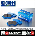ENDLESS (エンドレス) ブレーキパッド 前後セット Super Street M-sports(SSM) [SSMセット EP357/EP452] ラン...