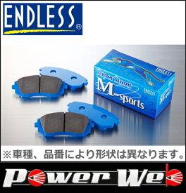 ENDLESS (エンドレス) ブレーキパッド 前後セット Super Street M-sports(SSM) [EP481/EP322] ジェイド H27.2〜 FR4