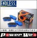 ENDLESS (エンドレス) ブレーキパッド 前後セット MXRS [MXRSセット EP406/EP480] シビック H21.11〜H24.6 FN2(T...