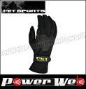 FET SPORT (FET スポーツ) 3Dライトウェイトグローブ カラー:ブラック/ブラック サイズ:S 【代金引換不可商品】