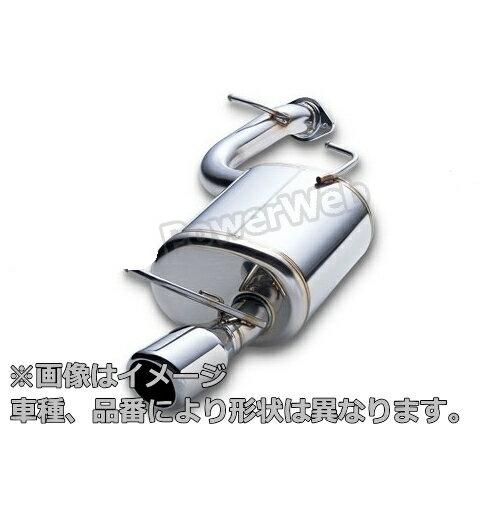 HKS LEGAMAX Premium マフラー 【品番:32018-AM009】 ミツビシ RVR 型式:GA3W エンジン型式:4B10 年式:10/02〜12/09