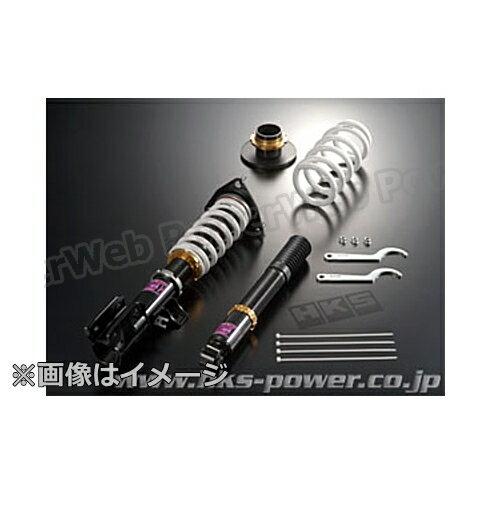 HKS HIPERMAX S-Style C 車高調 【品番:80110-AN101】 ニッサン エルグランド 型式:ALE50/APE50 エンジン型式:VG33E/VQ35DE 年式:97/05〜02/04