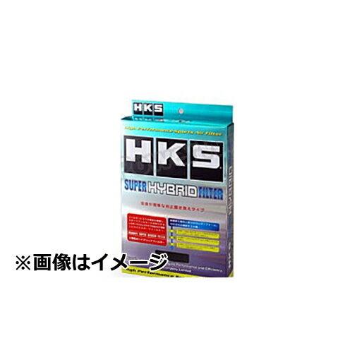 HKS スーパーハイブリッドフィルター 【品番:70017-AN008】 ミツビシ ekカスタム 型式:B11W エンジン型式:3B20(TURBO/NA) 年式:13/06〜