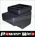 IT Roman (伊藤製作所) 品番:NB-1 コンソールボックス N-BOX 前期専用 ブラック
