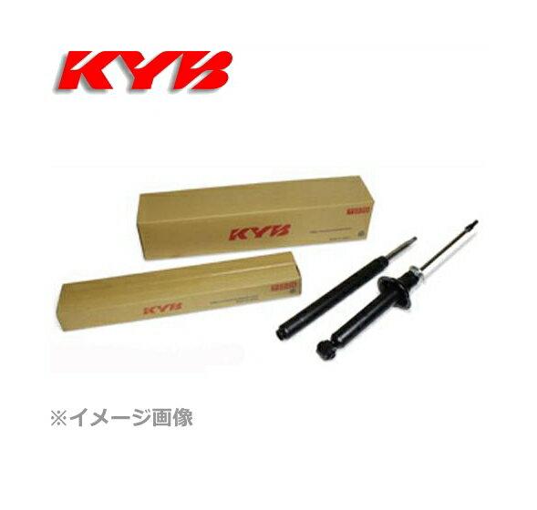 KYB (カヤバ) 補修用ショックアブソーバ フロント左右セット KST5469R/KST5469L*各1本 スズキ エブリィ/キャリィ DA52T/DB52T 98/12-01/08