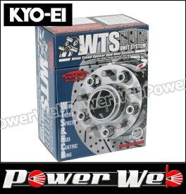 KYO-EI (キョーエイ) 品番:5120W3-66 WTS ハブユニットシステム ワイドトレッドスペーサー M12×P1.25 PCD:114.3 5穴 内径:66mm 厚み:20mm 入数:2枚