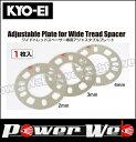 KYO-EI (キョーエイ) 品番:WP04 ワイドトレッドスペーサー 専用アジャスタブルスペーサー PCD:98〜114.3 4穴&5穴 内径:73mm 厚み...