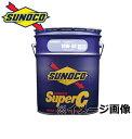 SUNOCO (スノコ) SUPER C (スーパー C) 10W-40 (10W40) ディーゼルエンジンオイル 荷姿:20L