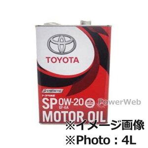 TOYOTA (トヨタ純正オイル) CASTLE (キャッスル) 0W-20 (0W20) SP エンジンオイル 荷姿:1L