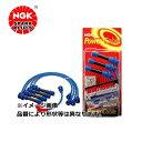 NGK スパークプラグ 品番:01F 四輪用パワーケーブル ストックNO:9284