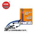 NGK スパークプラグ 品番:RC-TE79 四輪用プラグコード ストックNO:991