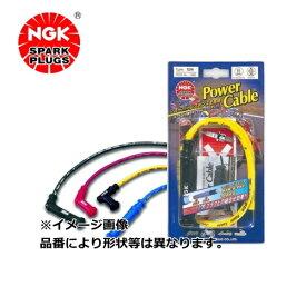 NGK スパークプラグ 品番:L3R 二輪用パワーケーブル 汎用タイプ ストックNO:1215 ケーブル色:ワインレッド/キャップ色:ワインレッド