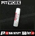 PITWORK (ピットワーク) 品番:KU000-G3012 タッチアップペイント 12ml×1本 カラーコードG30:ミスティックブラック
