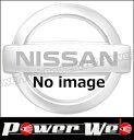 日産純正 品番:KLD26-75801 ミッションオイル GL-4 荷姿:1L ※日産純正オイル以外同梱不可