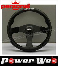 personal (NARDI パーソナル ナルディ) POLE POSITION (ポール ポジション) ブラックレザー/ブラックスウェード 350mm ステアリング 品番:P002