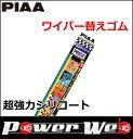 PIAA (ピア) 超強力シリコート ワイパー替えゴム 品番:SUW60 長さ:600mm
