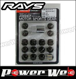 RAYS (レイズ) 19HEX ロック&ナットセット ショートタイプ 4ホール用 M12×1.5 BK(ブラック) 22mm 74082000004BK
