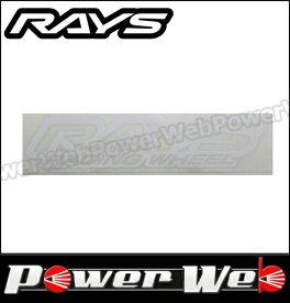 RAYS (レイズ) RAYS racingLOGO ステッカー W140mm ヌキ文字 WH(ホワイト) No.22 74040200011WH 【代金引換不可商品】