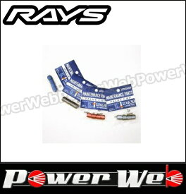 RAYS (レイズ) RAYS NEWロゴ アルミバルブキャップ 4個セット RD(レッド) 74150000401RD 【代金引換不可商品】