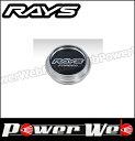 RAYS (レイズ) センターキャップセット GT2 RAYSロゴ・ロータイプ(LOW) 4個セット 61000000000RL