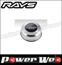 RAYS (レイズ) センターキャップセット VOLK RACING LARGEタイプ 6H-P.C.D 139.7用 センターキャップ 4個セット 61000512001DC
