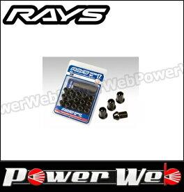 RAYS (レイズ) 17HEX レーシングナット M12×1.25 BK(ブラック) 35mm(ミディアムタイプ) 16個パック 74130000231BK