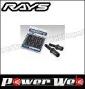 RAYS (レイズ) 17HEX レーシングボルトセット BK(ブラック) 48mm(ロングタイプ) M14×1.5 首下28mm 4本パック 7413000…
