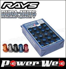 RAYS (レイズ) DURA-NUTS L42 ジュラルミンロック&ナットセット ストレートタイプ 5H用 M12×1.5 レッドアルマイト 19HEX 20個セット 品番:74020001003RD