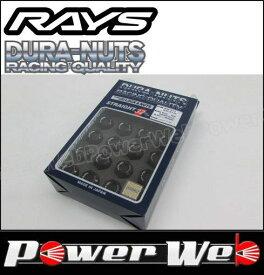 RAYS (レイズ) DURA-NUTS L32 ジュラルミンロック&ナットセット ストレートタイプ 5H用 M12×1.25 ブラックアルマイト 19HEX 20個セット 品番:74020001106BK