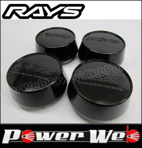 RAYS (レイズ) センターキャップセット RAYS ハイタイプ ブロンズクリア(樹脂) 4個セット 品番:61000000003BR