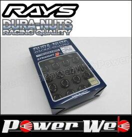 RAYS (レイズ) DURA-NUTS L32 ジュラルミンロック&ナットセット ストレートタイプ 4H用 M12×1.5 ブラックアルマイト 19HEX 16個セット 品番:74020001111BK