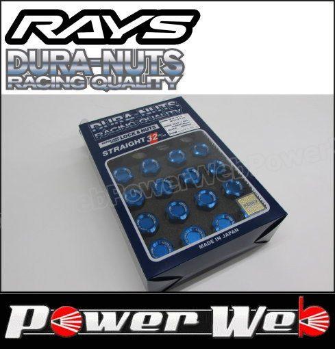 RAYS (レイズ) DURA-NUTS L32 ジュラルミンロック&ナットセット ストレートタイプ 4H用 M12×1.25 ブルーアルマイト 19HEX 16個セット 品番:74020001117BL